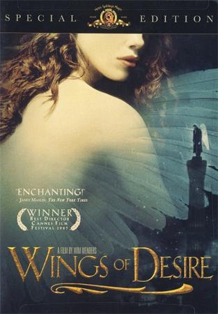 wings_desire